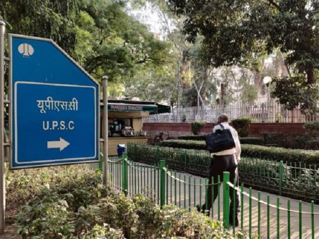 UPSC IAS Interview Tricky Questions