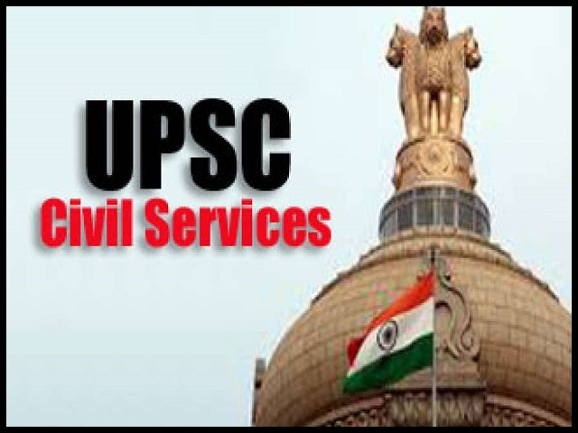 UPSC (IAS) Coaching Institutes Supported By State Governments: Check List