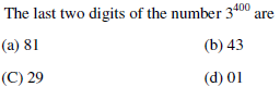 UPSEE Binomial Theorem question 1