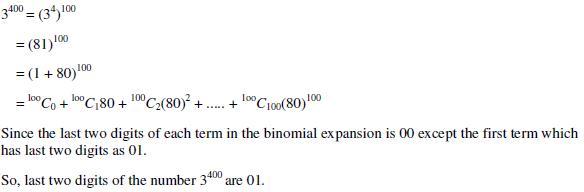 UPSEE Binomial Theorem solution 1