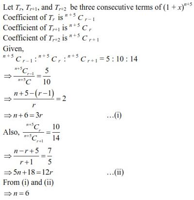 UPSEE Binomial Theorem solution 4