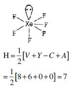 UPSEE Chemical bonding solution 3