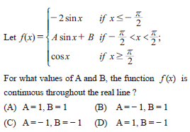 UPSEE Continuity and Differentiability Q1