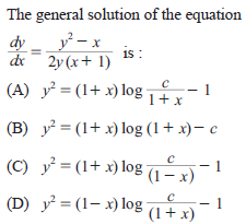 UPSEE Differential Equation Question 1