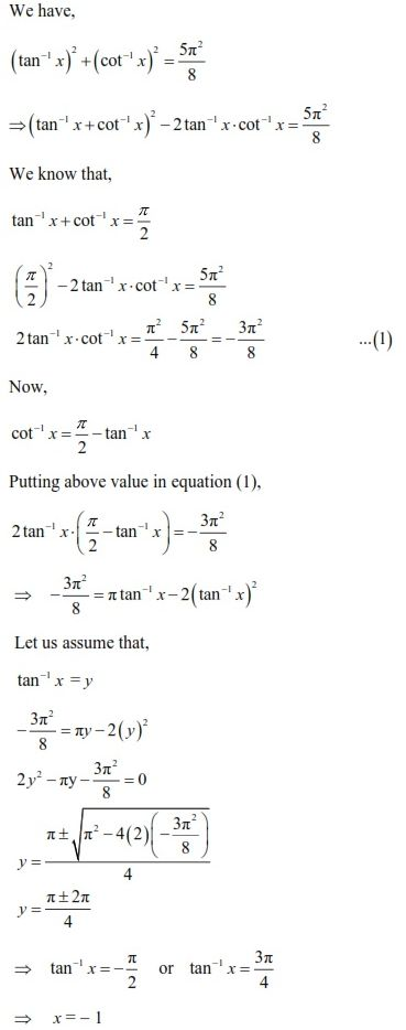 UPSEE Inverse Trigonometric Functions Solution 2