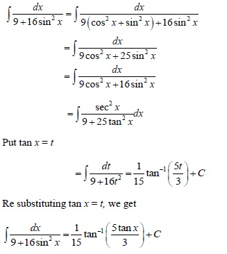 UPSEE Integrals Solution 1