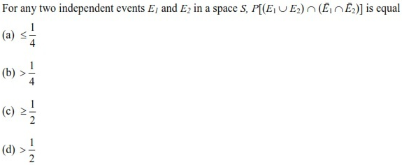 UPSEE Probability Question 2