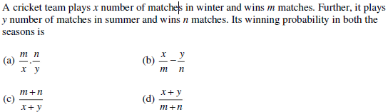 UPSEE Probability Question 3
