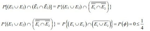 UPSEE Probability Solution 2