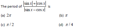 UPSEE Relation functions question 2