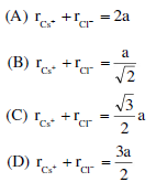 UPSEE Solid State Question(1)