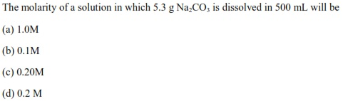 WBJEE Solutions Question 3
