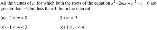 UPSEE Theory of equations question 1