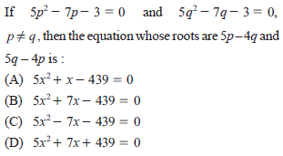 UPSEE Theory of equations question 3