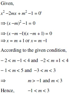 UPSEE Theory of equations solution 1