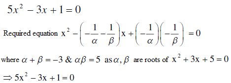 UPSEE Theory of equations solution 2
