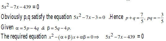 UPSEE Theory of equations solution 3