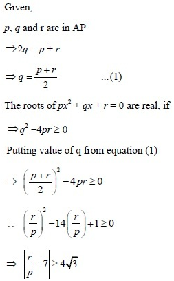 UPSEE Theory of equations solution 5