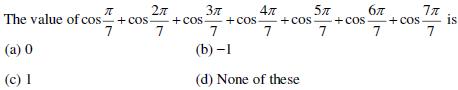 UPSEE Trigonometric Functions Question 1