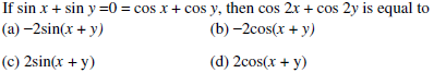 UPSEE Trigonometric Functions Question 2
