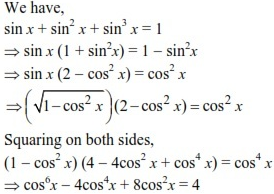 UPSEE Trigonometric Functions Solution 3