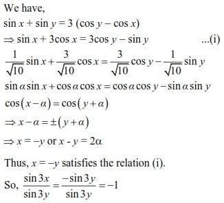 UPSEE Trigonometric Functions Solution 4