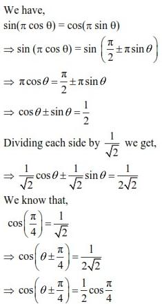UPSEE Trigonometric Functions Solution 5