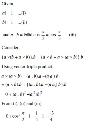 UPSEE Vectors Solution 1