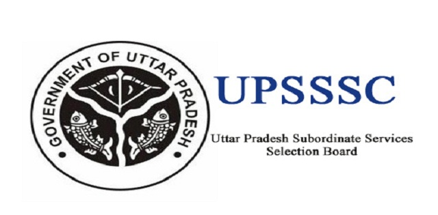 UPSSSC Appointed New Chairman