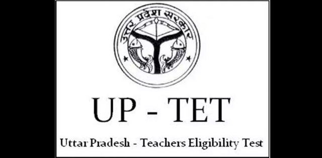 UPTET Admit Card 2018 to be released tomorrow at upbasiceduboard.gov.in, check here
