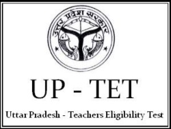 Image result for uptet