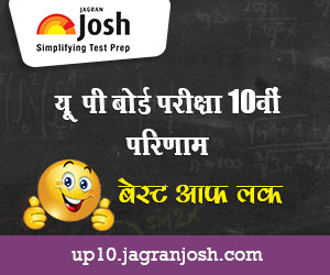 UP Board 10th Result 2015