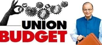 Union Budget 2017 Quiz