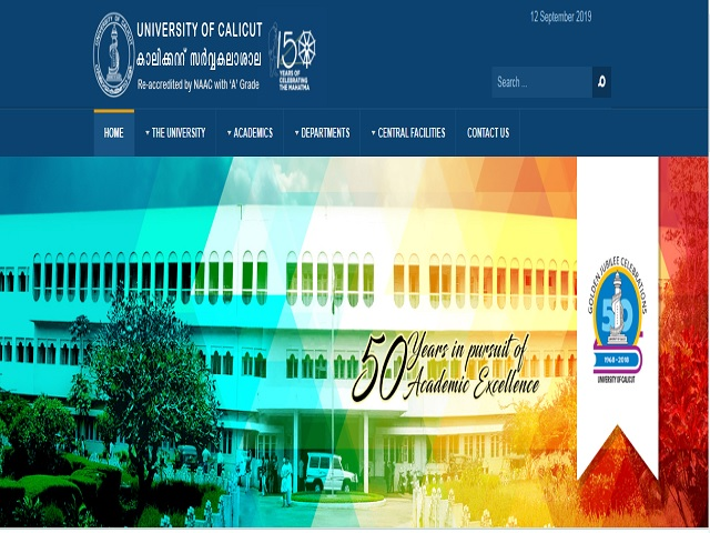 University of Kerala 05 Lecturer Posts 2019
