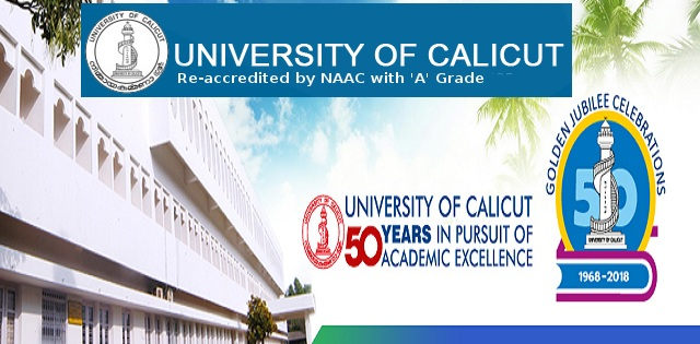 University of Calicut Recruitment 2018