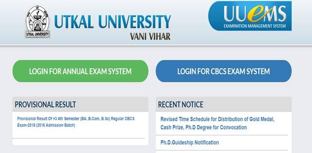 Utkal University releases 4th semester undergraduate results, read