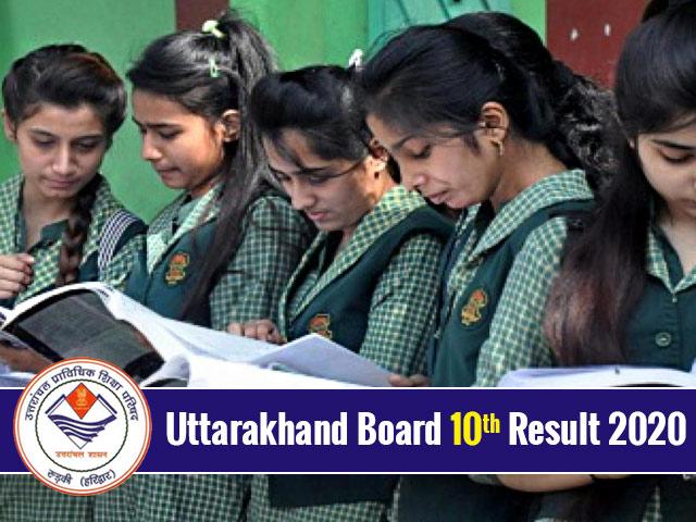 Uttarakhand Board 10th Result 2020