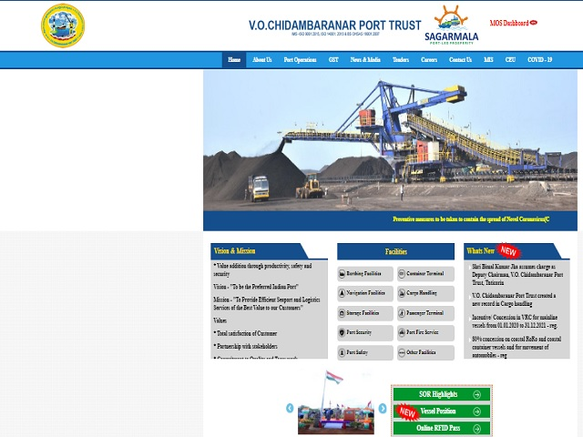 V.0. Chidambaranar Port Trust Senior Assistant Traffic Manager Posts 2020