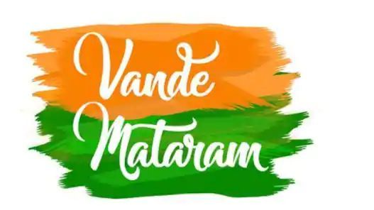 Vande Mataram (The National Song of India): Facts at a Glance