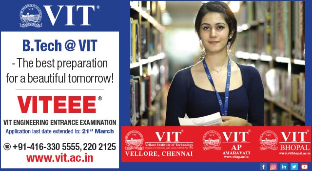 Vellore Institute of Technology (VIT)