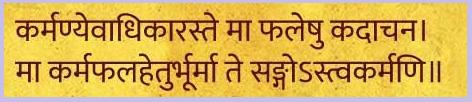 Varamihira-Quote