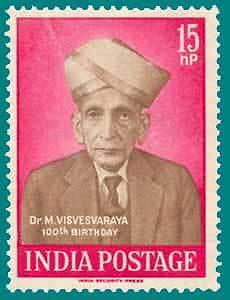 Visvesaraiya Stamp