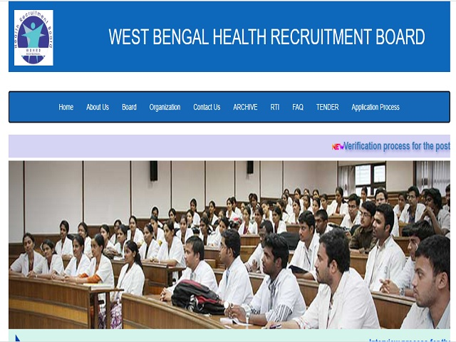 West Bengal Health and Family Welfare Samiti (WBHFWS) Physiotherapist Posts 2019