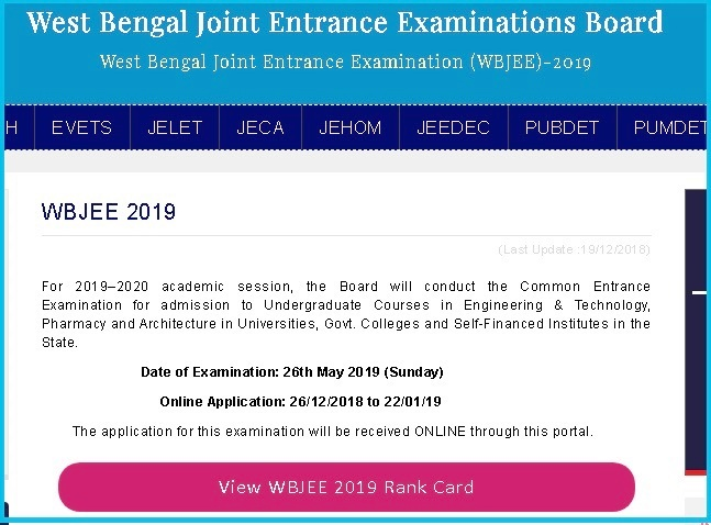 WBJEE Result 2019 & Toppers' List
