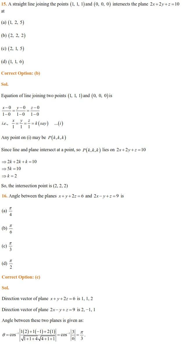 jee main 2014 online question paper with solution pdf