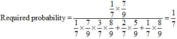 WBJEE Probability Solution 5