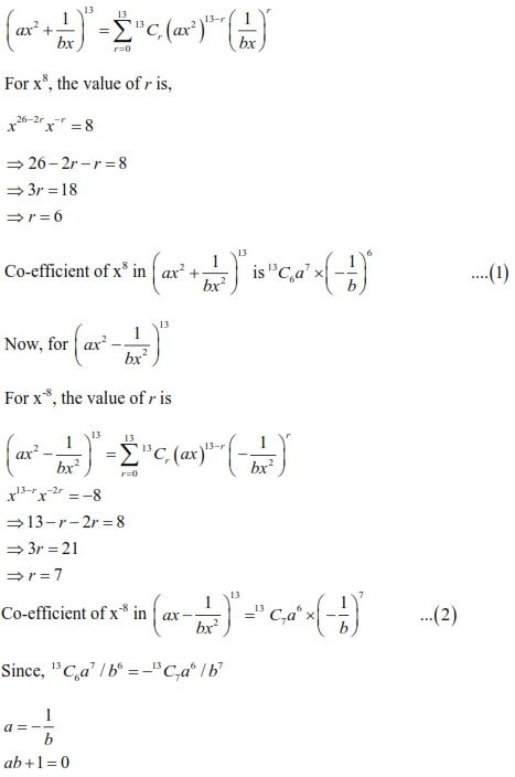 WBJEE Binomial Theorem Solution(5)