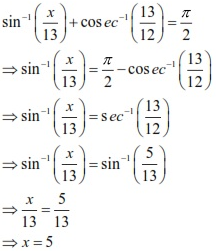 WBJEE Inverse Trigonometric Functions S4
