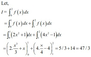 WBJEE Integrals Solution 5