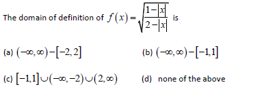 WBJEE Relation functions question 4
